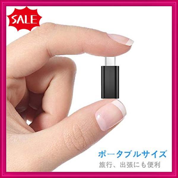 【6個セット】ライトニング  タイプC アダプター GLUBEE ライトニング ケーブル から USB Type C (サンダーボルト 3対 shopyamamoto 04