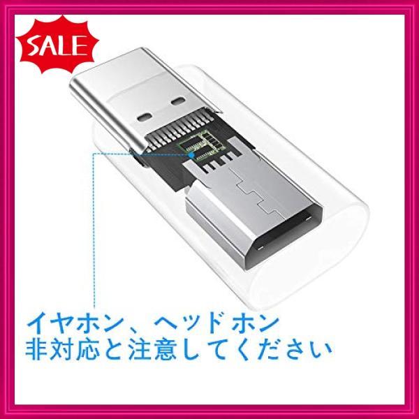 【6個セット】ライトニング  タイプC アダプター GLUBEE ライトニング ケーブル から USB Type C (サンダーボルト 3対 shopyamamoto 05