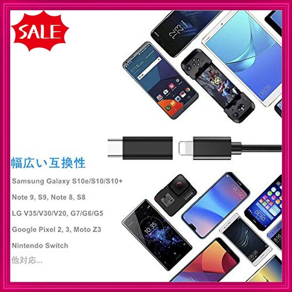 【6個セット】ライトニング  タイプC アダプター GLUBEE ライトニング ケーブル から USB Type C (サンダーボルト 3対 shopyamamoto 06