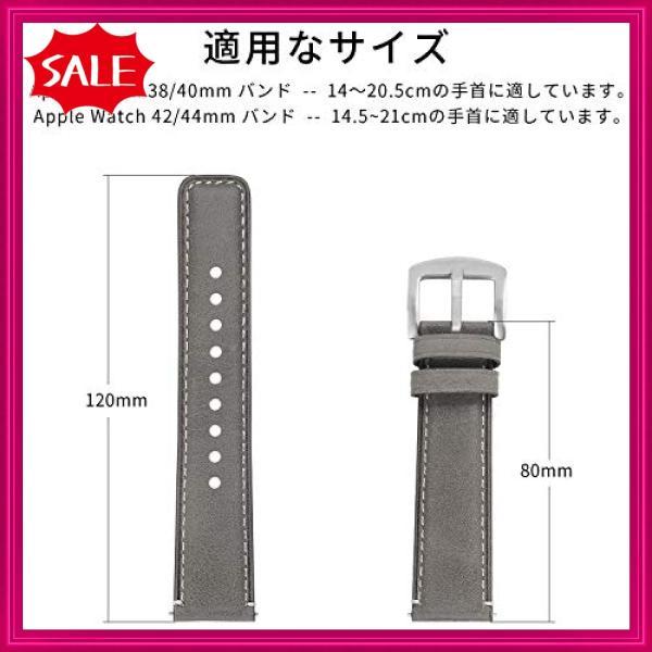 Fullmosa Yola アップルウォッチ バンド レザー 44mm 42mm 40mm 38mm コンパチ apple watch 交換用 本革 アップルウォッチ5 4 3|shopyamamoto|04