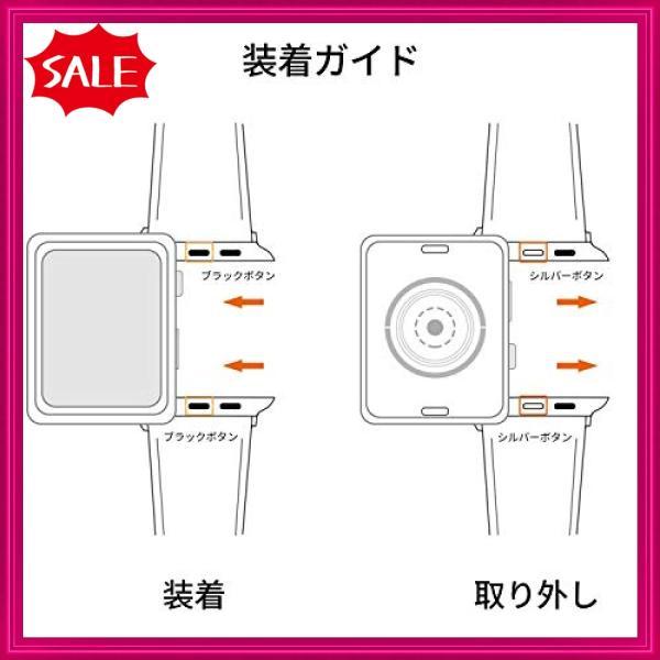 Fullmosa Yola アップルウォッチ バンド レザー 44mm 42mm 40mm 38mm コンパチ apple watch 交換用 本革 アップルウォッチ5 4 3|shopyamamoto|07