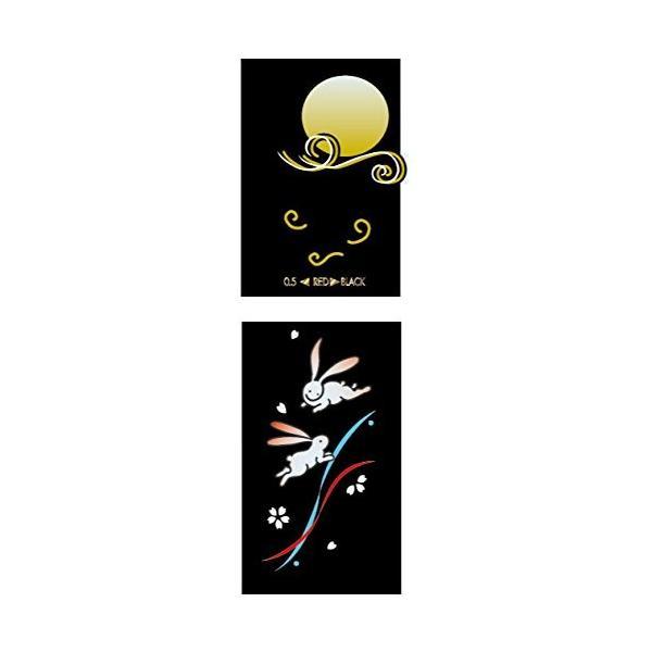 セーラー万年筆 多機能ペン 2色シャープ 優美蒔絵 うさぎ メタルピンク 16-0332-231|shopyamamoto|02