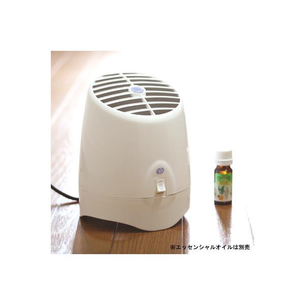 アロマストリーム アロマファン式芳香器 ファン式アロマ芳香器  電気式芳香器 アロマオイル対応|shopyuwn
