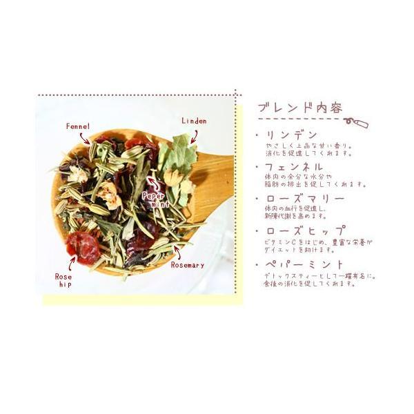 ダイエットサポートブレンド 100g ハーブティー|shopyuwn|02