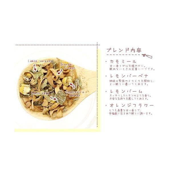 ハッピードリームブレンド 30g ハーブティー|shopyuwn|02