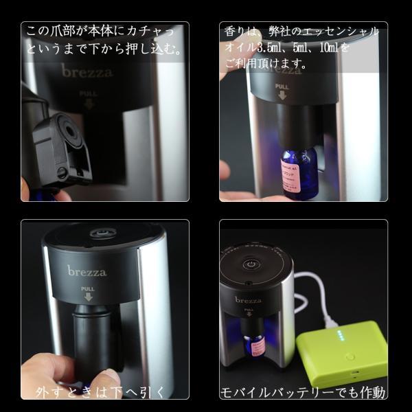 [送料無料]アロマディフューザーBrezzaシルバー精油セットアロマ芳香器|shopyuwn|05