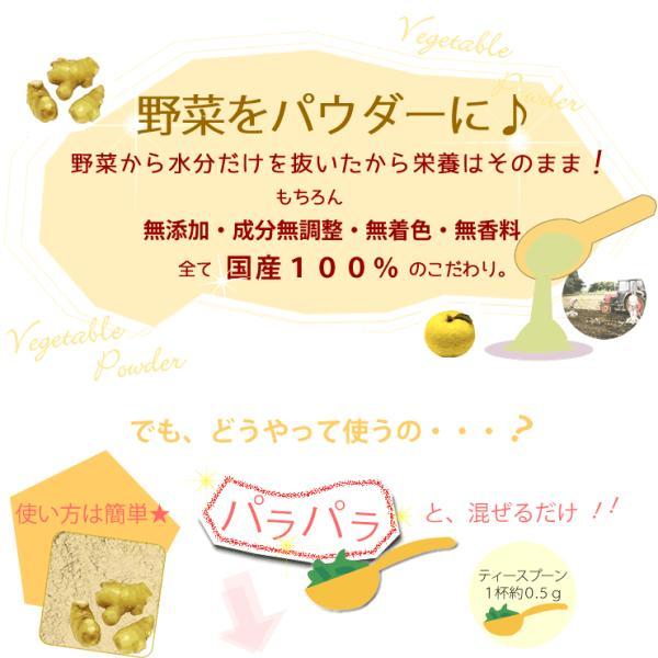 よもぎパウダー 70g (ヨモギ粉末ヨモギパウダー)|shopyuwn|04