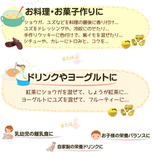 よもぎパウダー 70g (ヨモギ粉末ヨモギパウダー)|shopyuwn|05