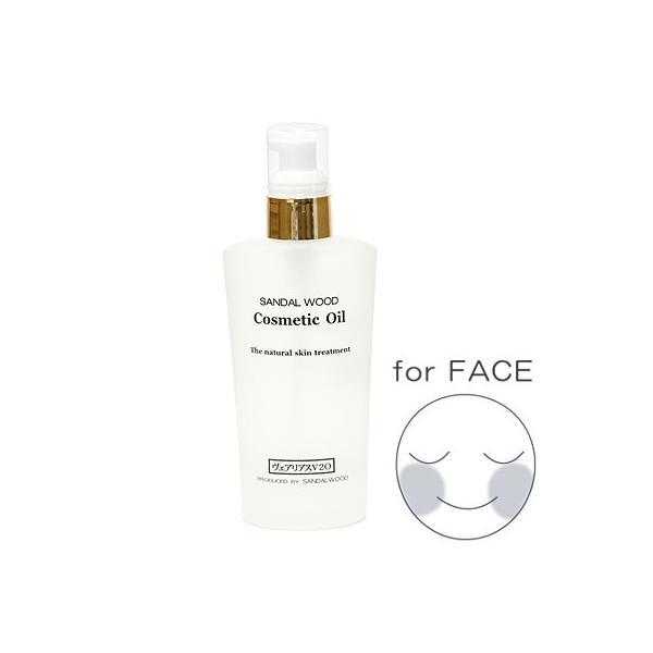 アロママッサージオイル V2Oフェイス 心地よい香り 150ml|shopyuwn|02