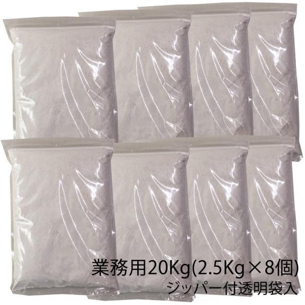 パンケーキミックス グルテンフリー 業務用20Kg(2.5Kgx8個 ジッパー付透明袋入) 米粉のホットケーキミックス 米粉パンケーキミックス