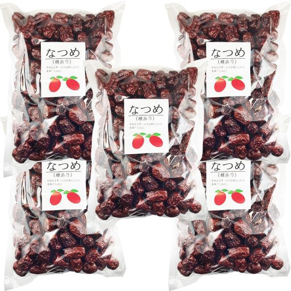 なつめ ドライフルーツ 業務用5kg(1Kg×5袋)赤棗  たいそう 大紅ナツメ 乾燥なつめ茶 薬膳料理 中華食材 乾燥果実 種あり赤なつめ乾燥 無添加 砂糖無し 大泡棗