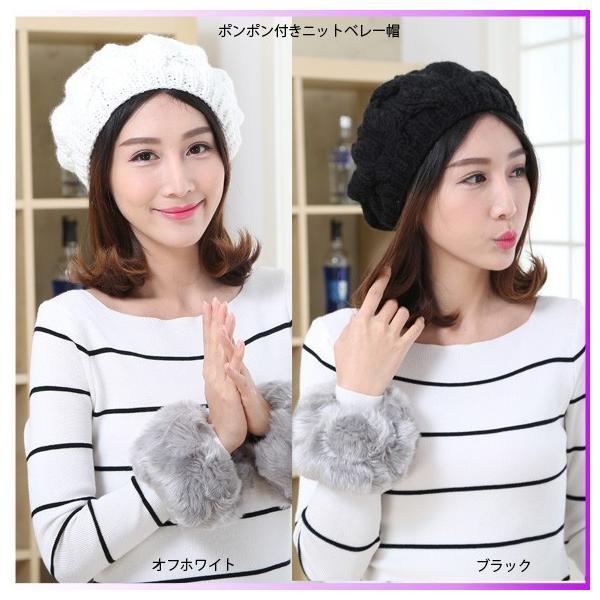 レディース 帽子 ポンポン付きニット帽 ニットベレー 毛糸帽子 mz2320|shopzero|04