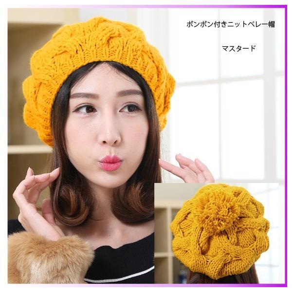 レディース 帽子 ポンポン付きニット帽 ニットベレー 毛糸帽子 mz2320|shopzero|06