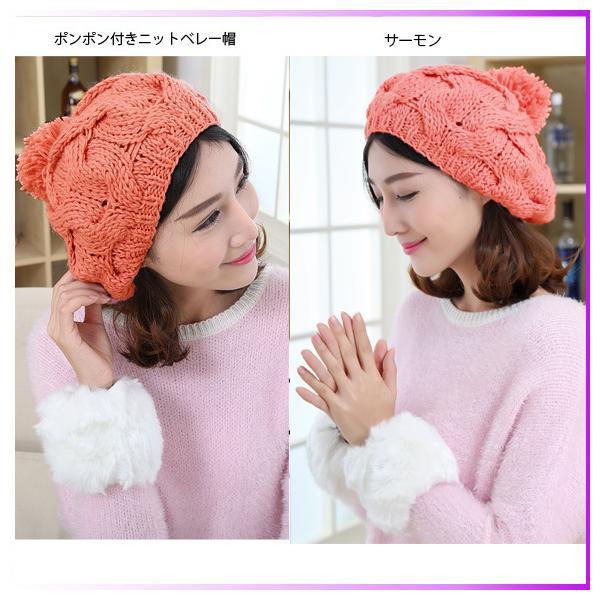 レディース 帽子 ポンポン付きニット帽 ニットベレー 毛糸帽子 mz2320|shopzero|07
