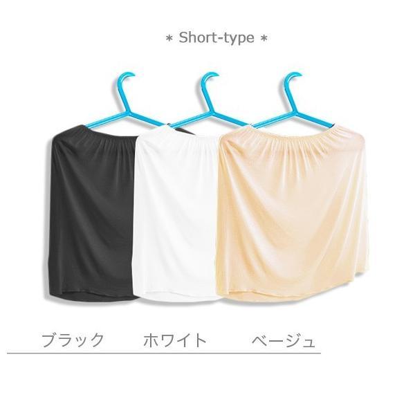 レディース ペチコート ロング マキシ ショート インナー 下着 シンプル ペチパンツ スカート 透け 対策 防止 nq2620|shopzero|14
