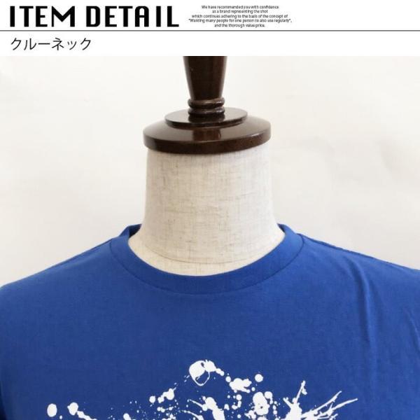 e8951e18122a78 ... Tシャツ ロンT 長袖 プリントTシャツ メンズ (メ) クルーネック Uネック ...