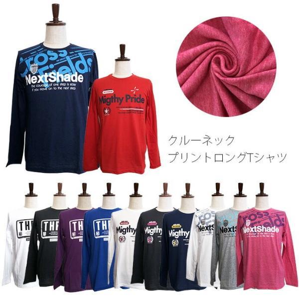 662e0815c86a90 Tシャツ ロンT 長袖 プリントTシャツ メンズ (メ) Uネック クルーネック ...