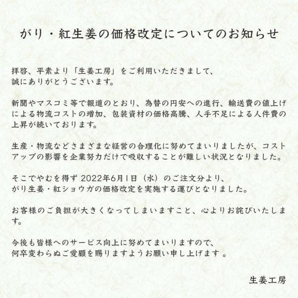 紅ショウガ 1kg 1袋|shougakoubou|03