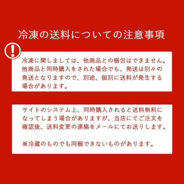 【冷凍】おろし生姜 1kg 高知県産|shougakoubou|04