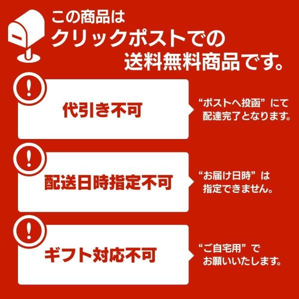 カンポット・ペッパー 黒・白・赤胡椒 各20g 3点セット クリックポスト送料無料|shougakoubou|07