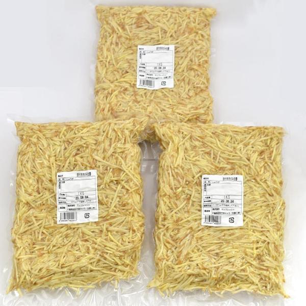 冷凍 皮付ききざみ生姜 1kg×3パック 高知県産  一次加工品