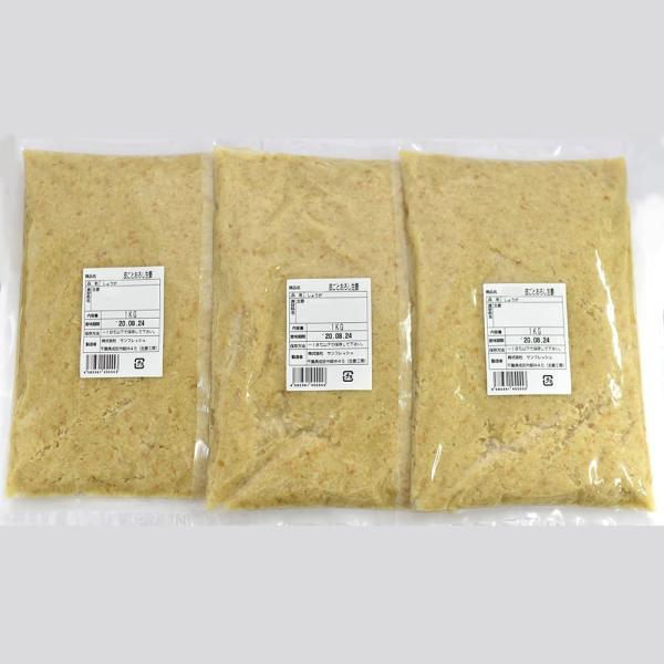 冷凍 皮ごとおろし生姜 1kg×3パック 高知県産  一次加工品