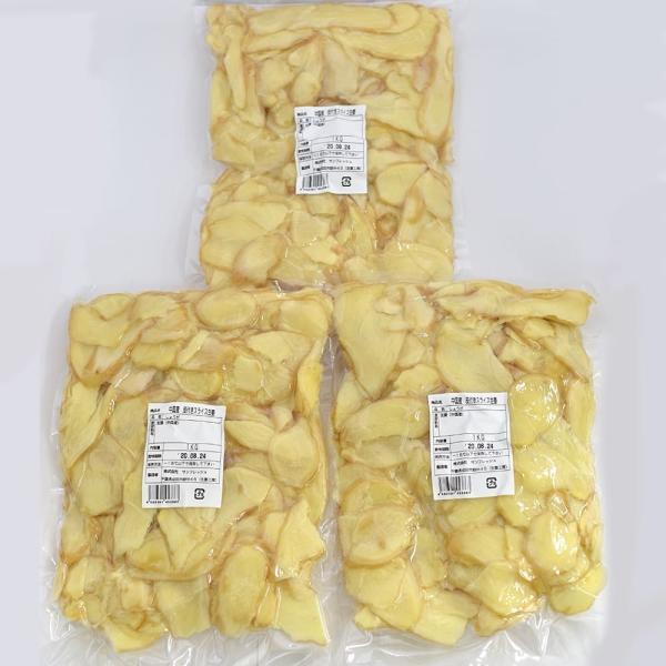 冷凍 皮付きスライス生姜 1kg×3パック 中国産 一次加工品