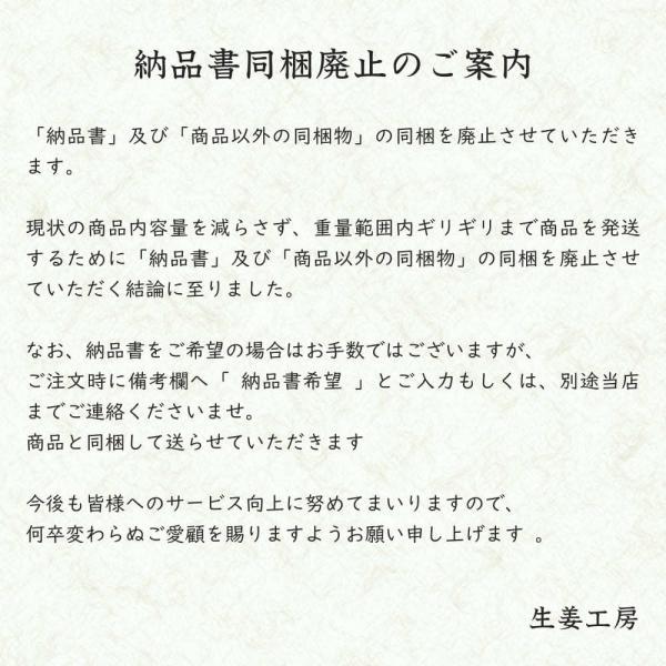 タイ産 近江生姜(白)10kg ※種生姜としてもお使いいただけます[生姜種 たね生姜 生姜の種 生姜栽培]|shougakoubou|08