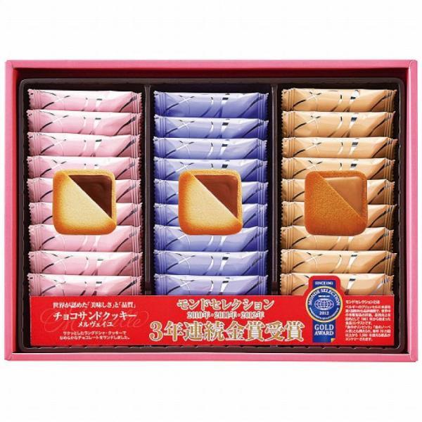 銀座コロンバン東京 チョコサンドクッキー(メルヴェイユ) 27枚入 洋菓子 スイーツ 詰め合わせ ギフト 出産内祝 入学祝 内祝 快気祝 ご法事 お中元 お歳暮