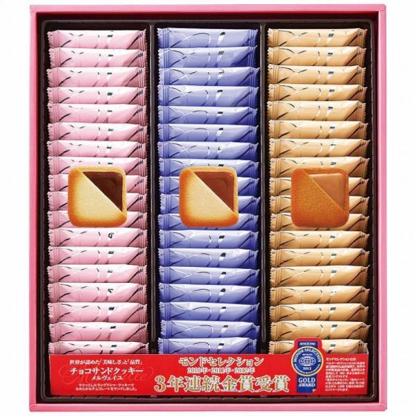 銀座コロンバン東京 チョコサンドクッキー(メルヴェイユ) 54枚入 洋菓子 スイーツ 詰め合わせ ギフト 出産内祝 入学祝 内祝 快気祝 ご法事 お中元 お歳暮