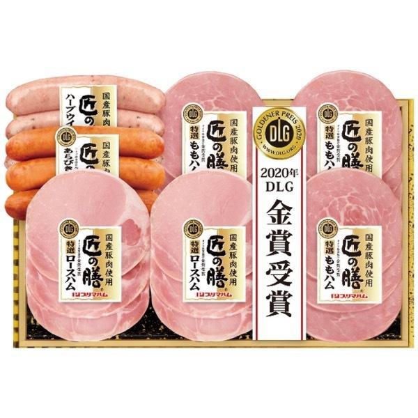 お中元 サマー ギフト ハム ギフト 詰め合わせ プリマハム 国産 豚肉原料 匠の膳ギフトスライスセット TZS-340 送料込み