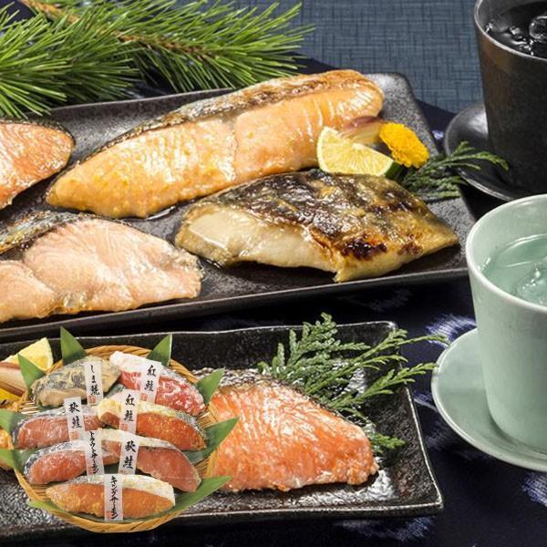 北海道 小樽海洋水産 漬け魚切身 7種詰合せ 21-1026-27 産地直送 食品 海鮮 魚介 詰め合わせ グルメ ギフト 贈りもの