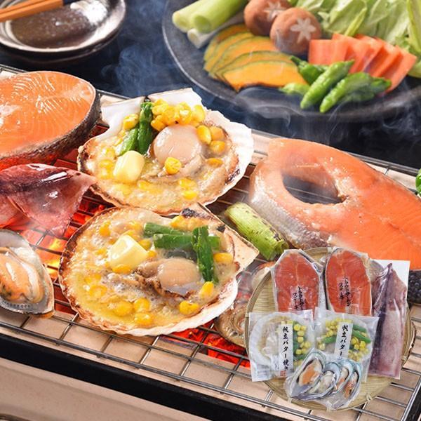 北海道 小樽海洋水産 海鮮焼き 4種詰合せ 21-1026-15 産地直送 食品 海鮮 魚介 詰め合わせ グルメ ギフト 贈りもの