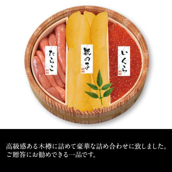 北海道 北の魚卵木樽詰3点セット(いくら醤油漬け、塩たらこ、味付け数の子) 産地直送 詰め合わせ グルメ ギフト 贈りもの