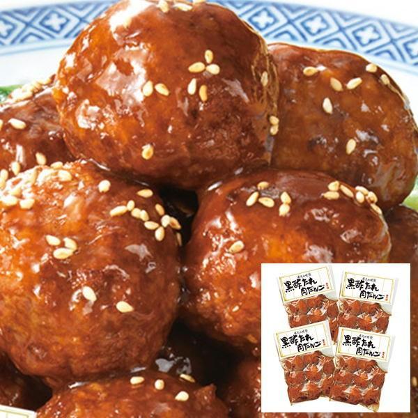 あらびき感があり 食べ応えのある肉だんご 米久 国産鶏肉・国産豚肉使用 黒酢たれ肉だんご 21-3015-544 惣菜 おそうざい