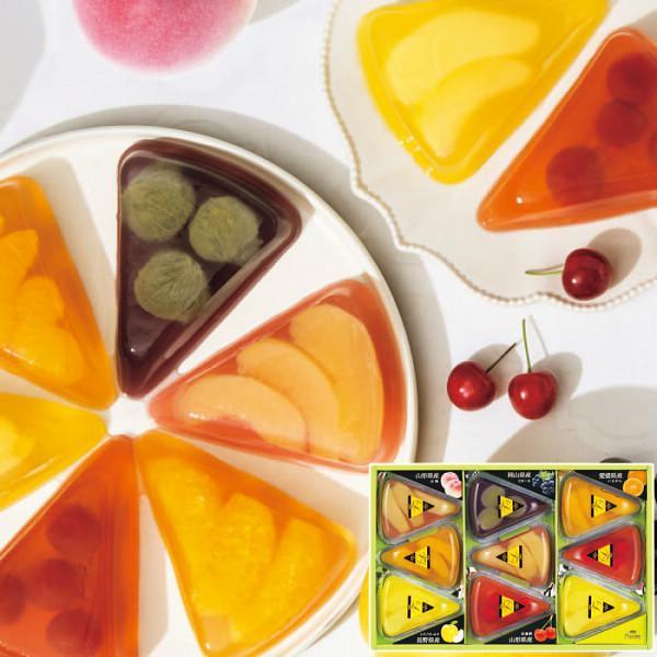 お中元 洋菓子 スイーツ ギフト フーシェ ジュレ・トリアングル・デ・リュクス(9個) (GTL−30) 送料込み ギフト セット 詰合せ
