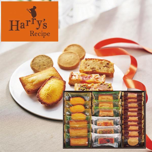 お中元 洋菓子 スイーツ ギフト ハリーズレシピ タルト・焼き菓子セット (SHHR30) 送料込み ギフト セット 詰合せ メーカー直送