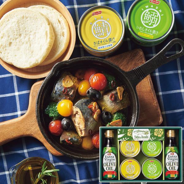 お中元 調味料 ギフト 鯖缶と鰯缶とオリーブオイルのギフト (SIO−30) 送料込み オイル 缶詰め ギフト セット メーカー直送