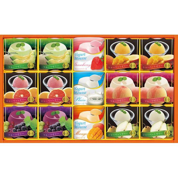 サマースイーツセレクション (SSR−20R) ゼリー スイーツ 洋菓子 ギフト 詰め合わせ 夏ギフト 内祝 快気祝 初盆