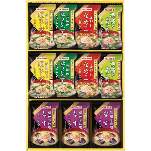 マルトモ 鰹節屋のこだわり椀(11食) (MS−15K) みそ汁 スープ 食品 ギフト 新生活 内祝 快気祝 ご法事 香典返し
