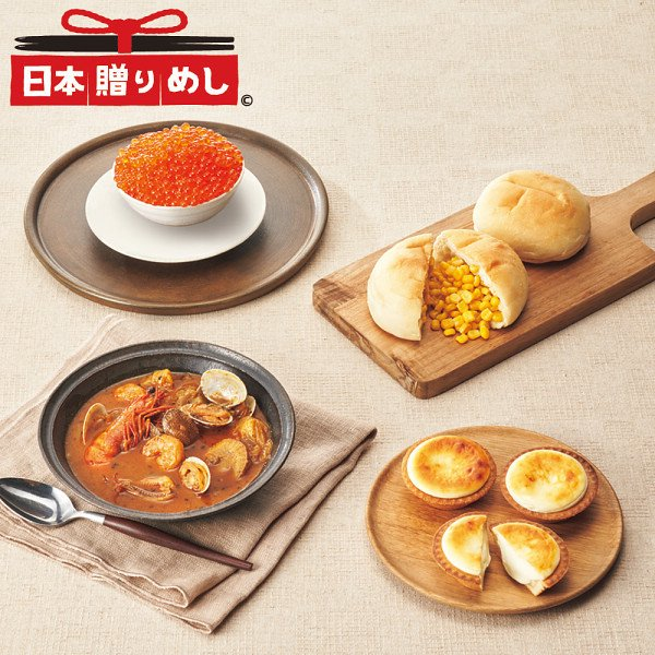 北海道お取り寄せグルメ 日本贈りめし まるごと1日北海道 送料込み いくら醤油漬け ミルクパン スープカレー チーズタルト