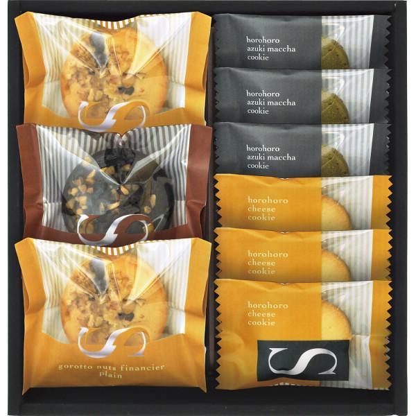ごろっとナッツフィナンシェ&クッキー (FN−15CS) 送料込み スイーツ ギフト 洋菓子 セット 詰め合わせ 内祝い