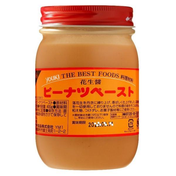 YOUKI ユウキ ピーナッツペースト 400g、(落花生100%、無塩・無糖)業務用、お手頃のサイズで、家庭用も最適♪