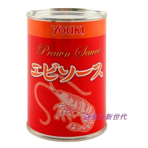 ユウキ 業務用 エビソース 450g 缶、エビソースのまろやかな旨味が料理の味を引き立てます♪