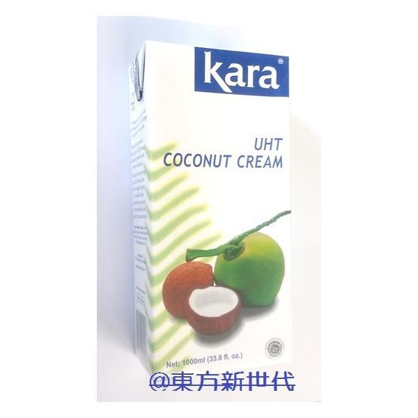 【12個/1ケース売り】【送料無料】 業務用 KARA ココナッツクリーム 1000mlX12個(紙パック)【純正椰漿】タピオカと一緒にデザートや、カレーなどに♪
