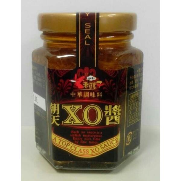 横浜中華街 老騾子 朝天XO醤<エックスオージャン> 105g、ミニサイズ、家庭用最適、台湾産、最高級食べる辣油♪