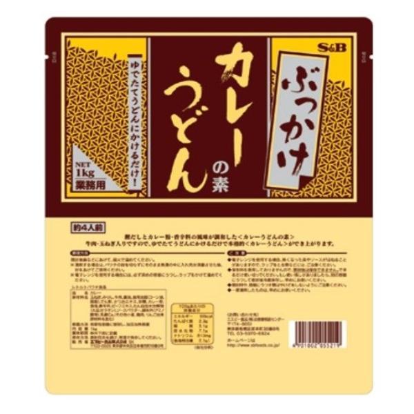 横浜中華街 S&B ぶつかけ カレーうどんの素 1kg(約4人前)、業務用、ゆでたてうどんにかけるだけ♪