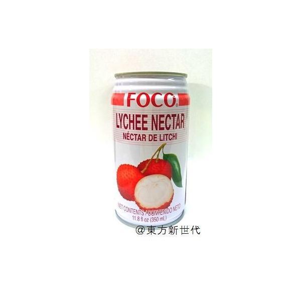 横浜中華街 FOCO ライチネクター(清涼飲料水)350ml缶、爽やかな喉越し、優しい甘い香り♪