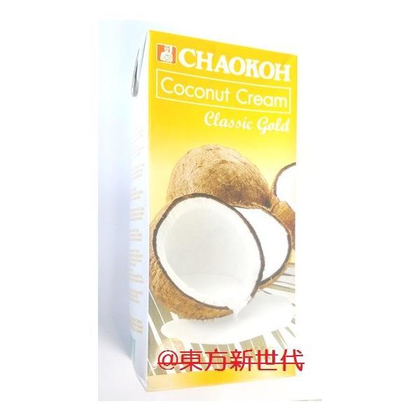 横浜中華街 業務用 CHAOKOH チャオコー ココナッツクリーム1000ml(紙パック)、業務用・大容量・【純正椰漿】タピオカと一緒にデザートや、カレーなどに♪
