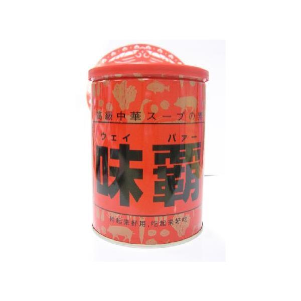横浜中華街 高級中華スープの素「味覇<ウェイパァー>」1000g